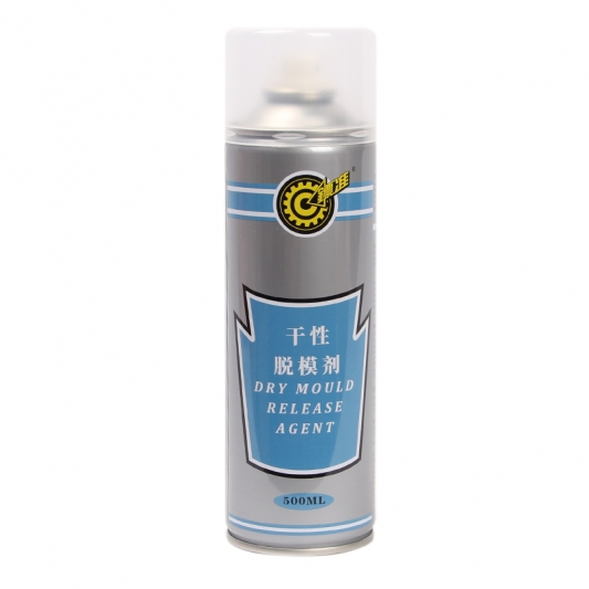 Biaozhun Dry release agent